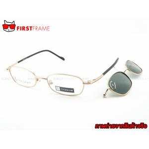 GUILCHY 100% TITANIUM and Polarized Clip On 643 C01