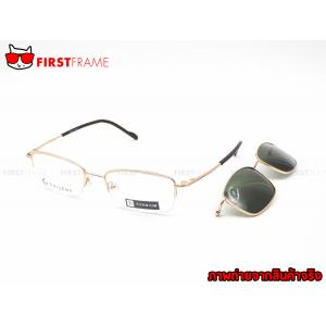 GUILCHY 100% TITANIUM and Polarized Clip On 700 C01