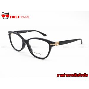 VERSACE 0VE3205BA GB1