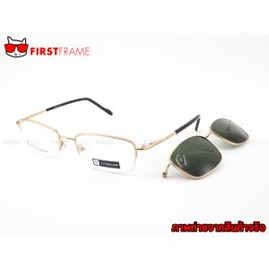 GUILCHY 100% TITANIUM and Polarized Clip On 722 C01