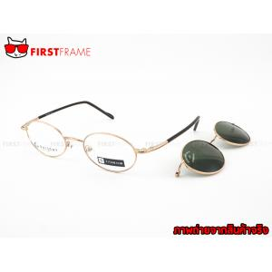 GUILCHY 100% TITANIUM and Polarized Clip On 664 C01