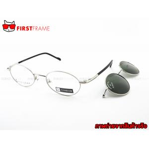 GUILCHY 100% TITANIUM and Polarized Clip On 664 C16