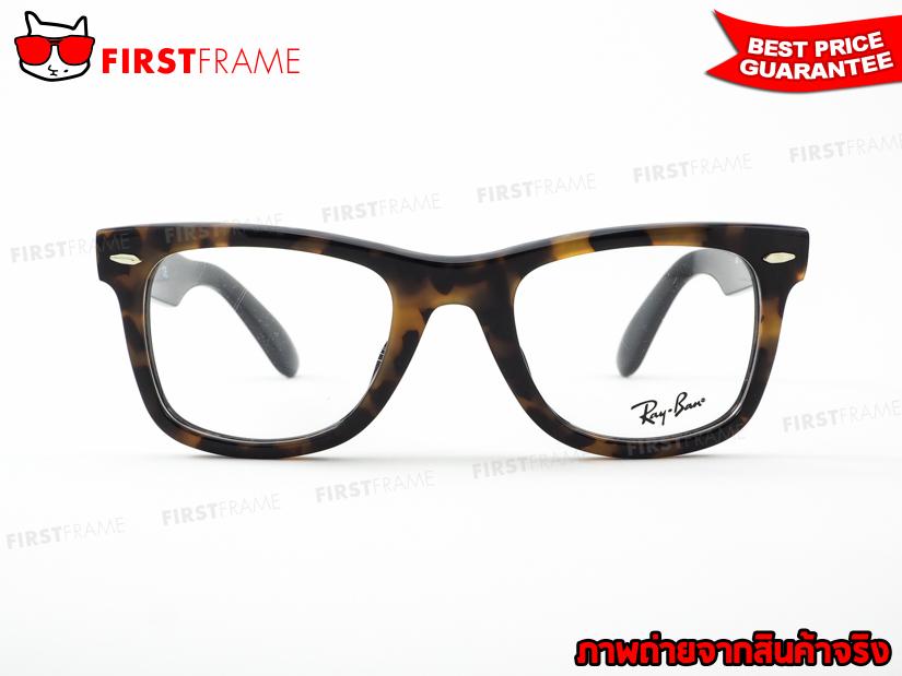 กรอบแว่นสายตา RayBan RX5121F 2290 4