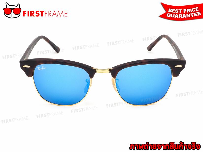 แว่นกันแดด RayBan RB3016 114517   CLUBMASTER FLASH LENSES 2