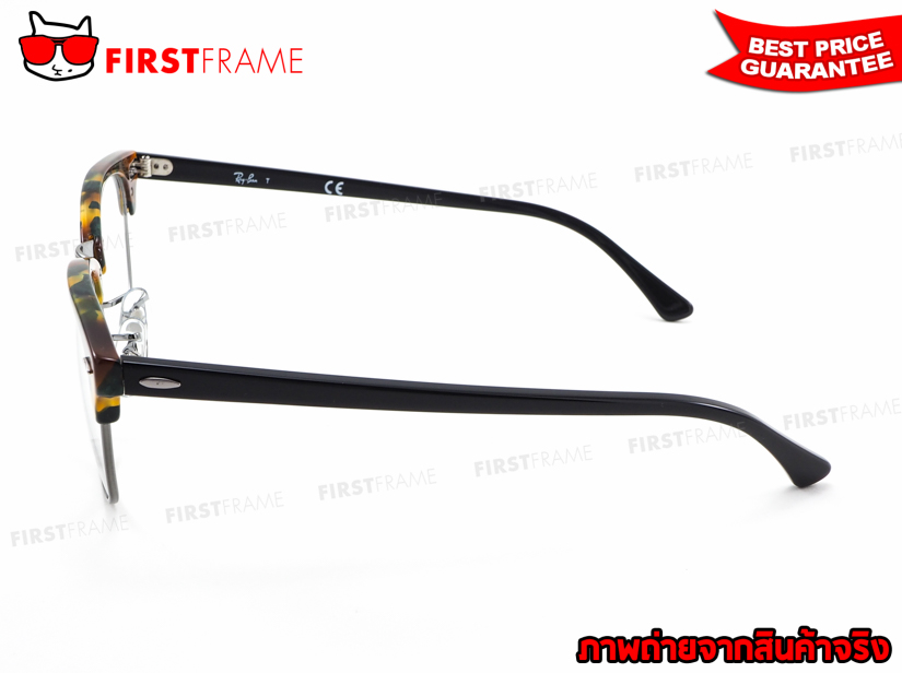 กรอบแว่นสายตา RayBan RX5154 5493 3