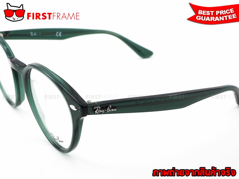 กรอบแว่นสายตา RayBan RX2180VF 5495 4