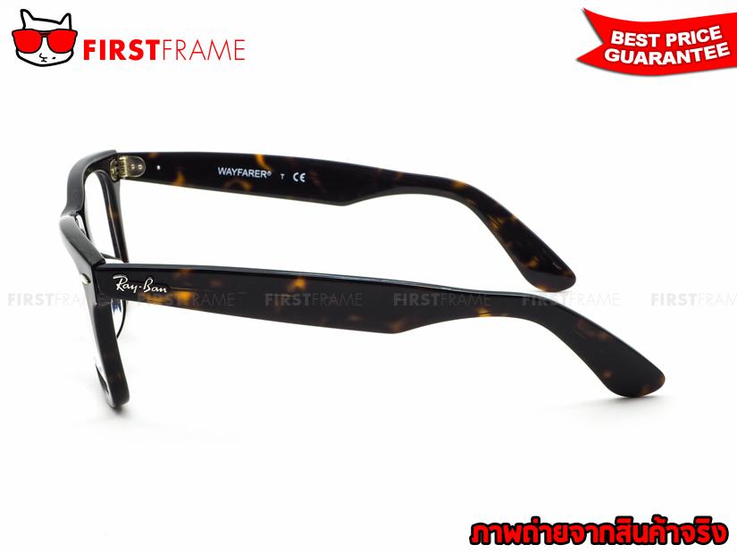 กรอบแว่นสายตา RayBan RX5121F 2012 3