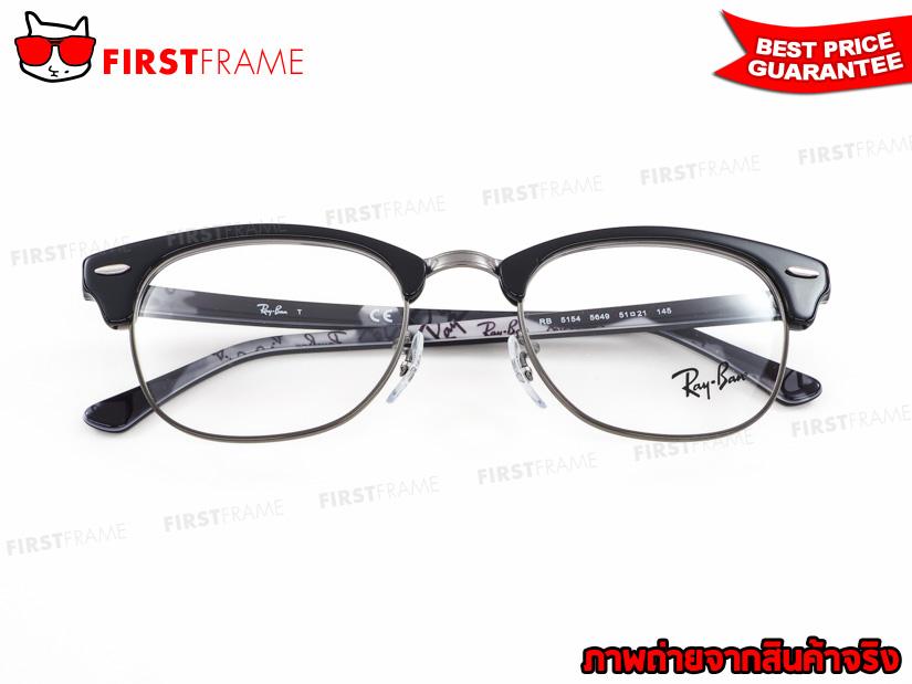 กรอบแว่นสายตา RayBan RX5154 5649 4