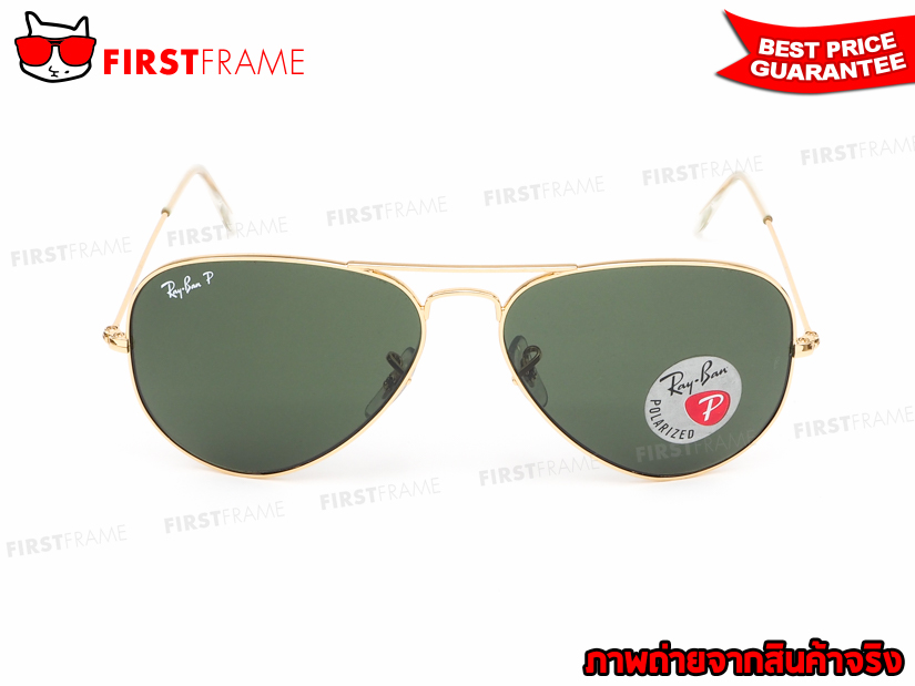 แว่นกันแดด RayBan RB3025 001/58 AVIATOR LARGE METAL2