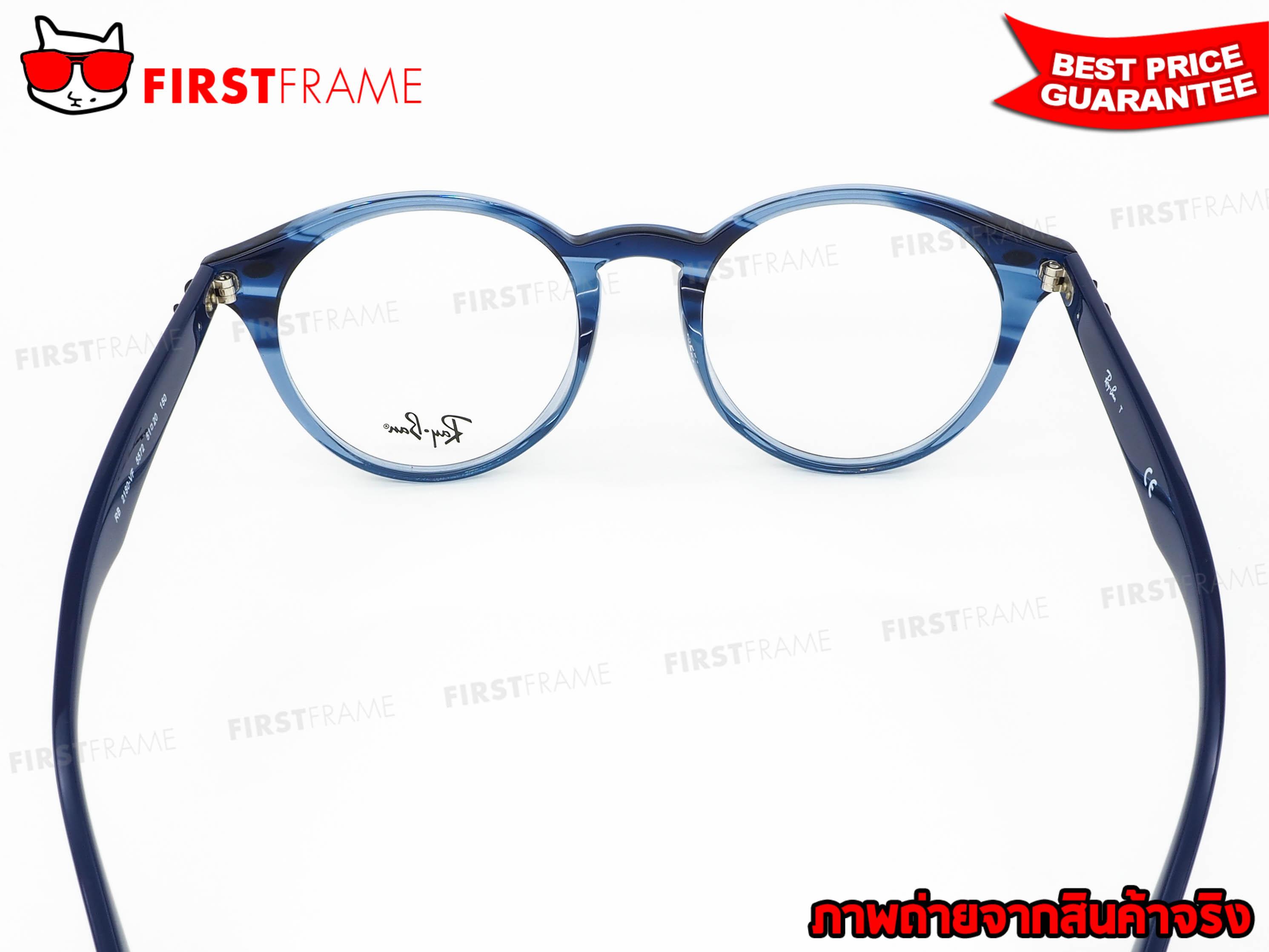 กรอบแว่นสายตา RayBan RX2180VF 5572 5
