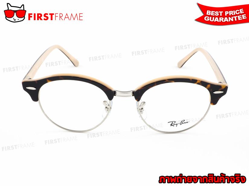 กรอบแว่นสายตา RayBan RX4246V 5239 2