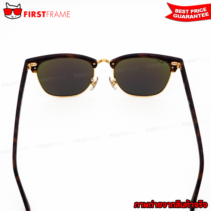 RayBan RB3016F 1145/19   CLUBMASTER 4