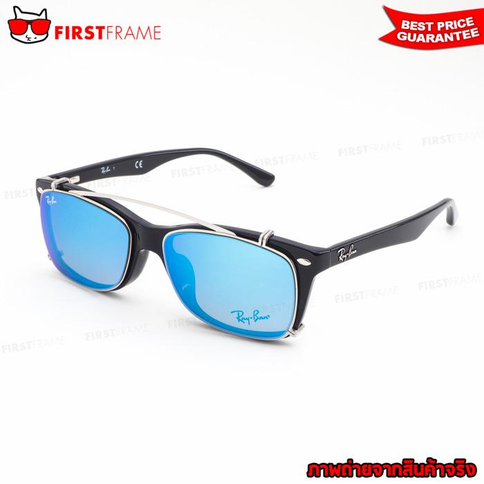 Clip On สำหรับกรอบแว่นสายตา RayBan RX5228C 2501B7 3