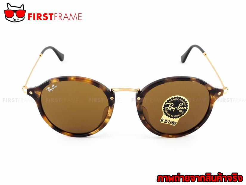 แว่นกันแดด RayBan RB2447F 1160 2