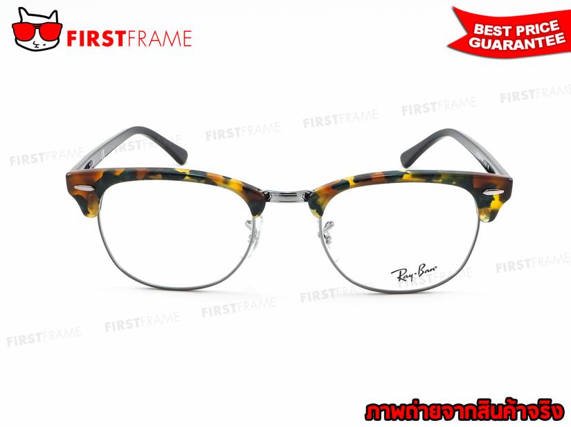 กรอบแว่นสายตา RayBan RX5154 5493 2