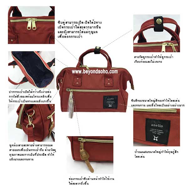 จุดเด่น anello mini boston bag 2way อะเนลโล่ บอสตัน กระเป๋าถือและกระเป๋าสะพายข้างขนาดเล็ก