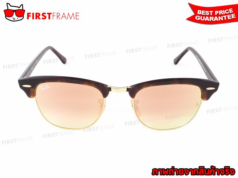 แว่นกันแดด RB3016 990/7O | CLUBMASTER 2