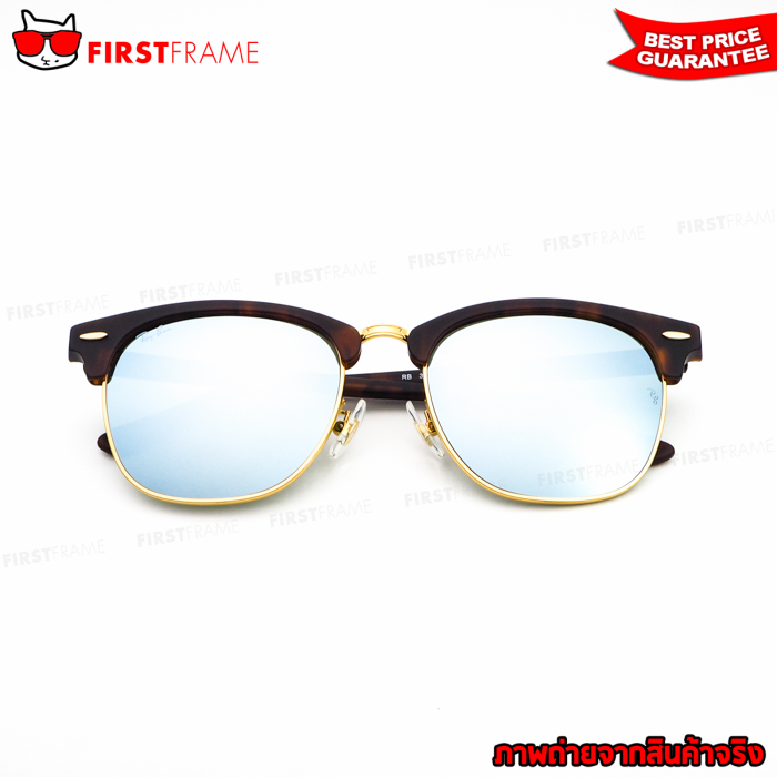 RayBan RB3016F 1145/30   CLUBMASTER 5