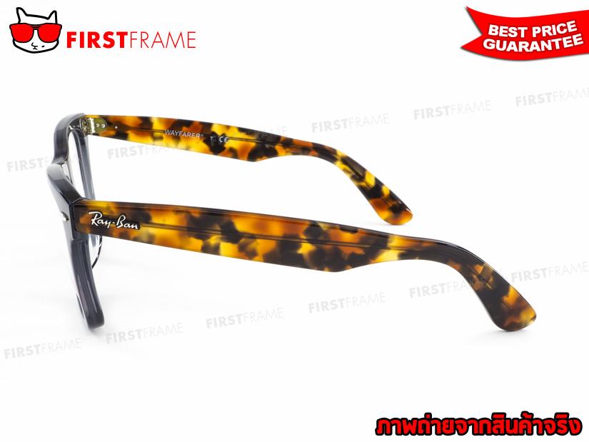 กรอบแว่นสายตา RayBan RX5121F 5629 3