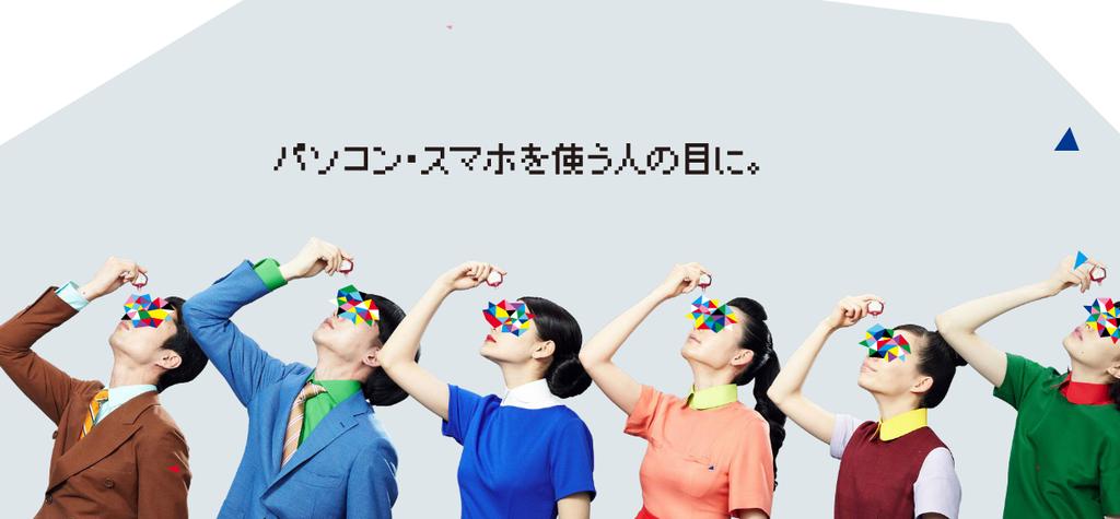 โฆษณาsante pc eye drops ที่แสดงให้เห็นถึงเกี่ยวกับพนักงานที่ทำงานหน้าจอคอมแล้วต้องหยอดวิตามินบำรุงสายตา