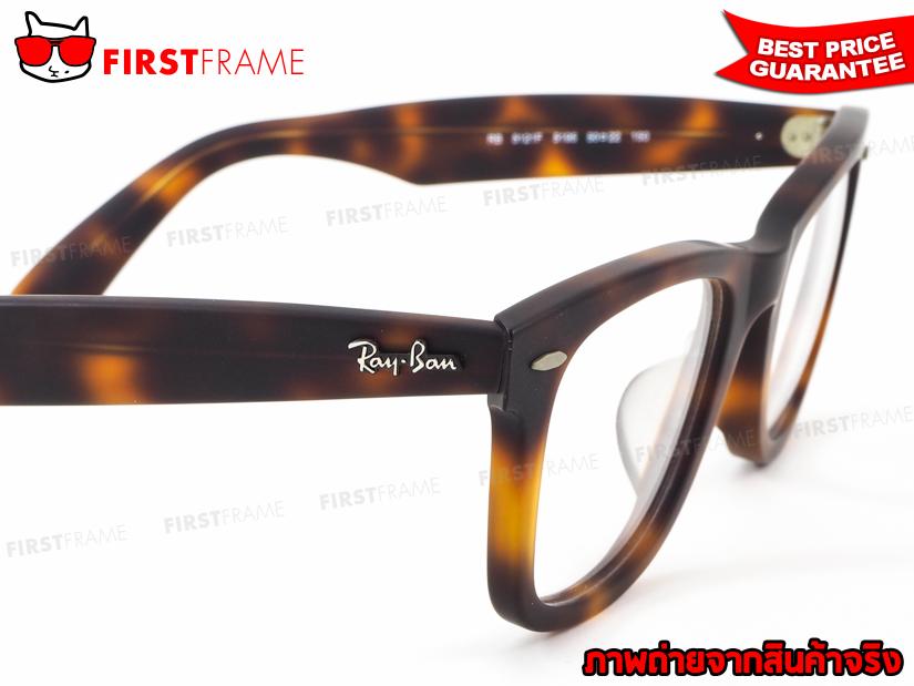 กรอบแว่นสายตา RayBan RX5121F 5195 3
