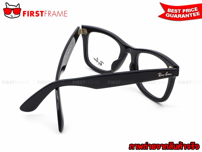 กรอบแว่นสายตา RayBan RX5121F 2000 4
