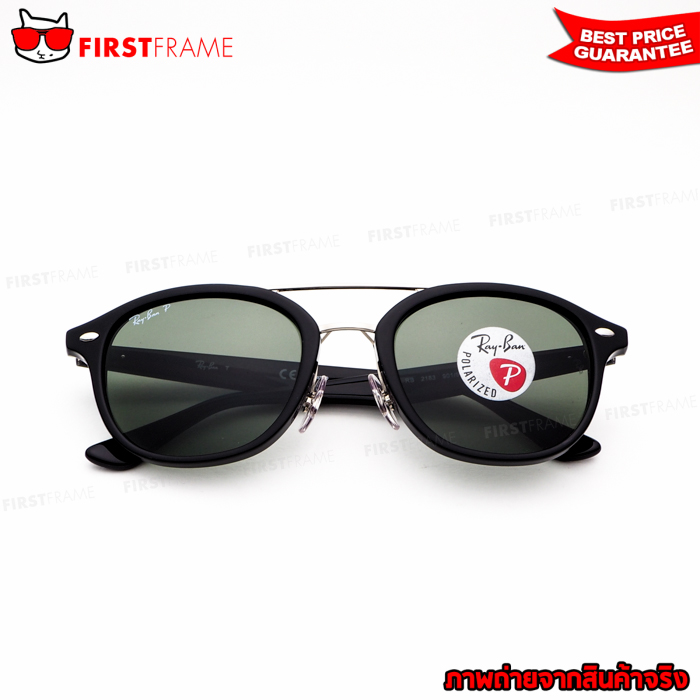 RayBan RB2183 901/9A 5