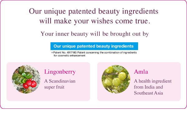 lingonberry amla fruit shiseido the collagen เอกสิทธิเฉพาะชิเซโด้ คอลลาเจน