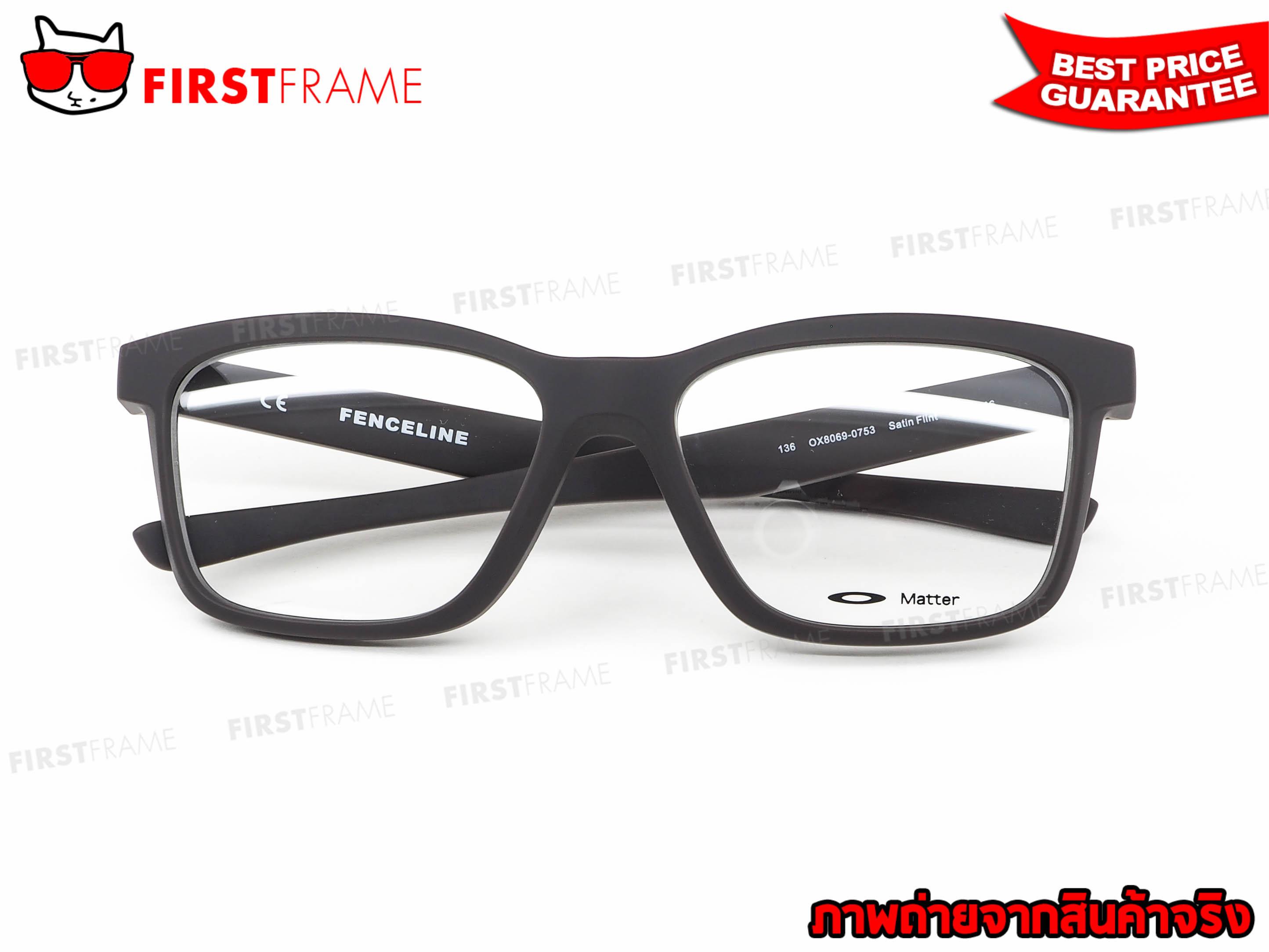 แว่นสายตา OAKLEY OX8069-07 FENCELINE 5