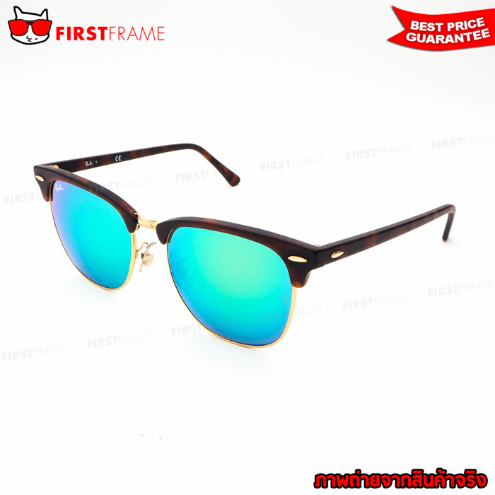 RayBan RB3016F 1145/19 CLUBMASTER