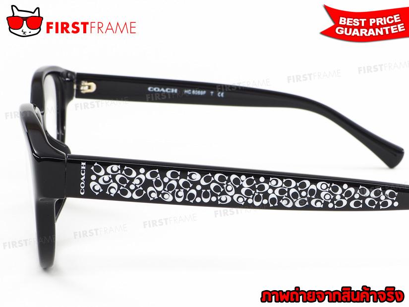 กรอบแว่นสายตา COACH HC6069F 5002 5