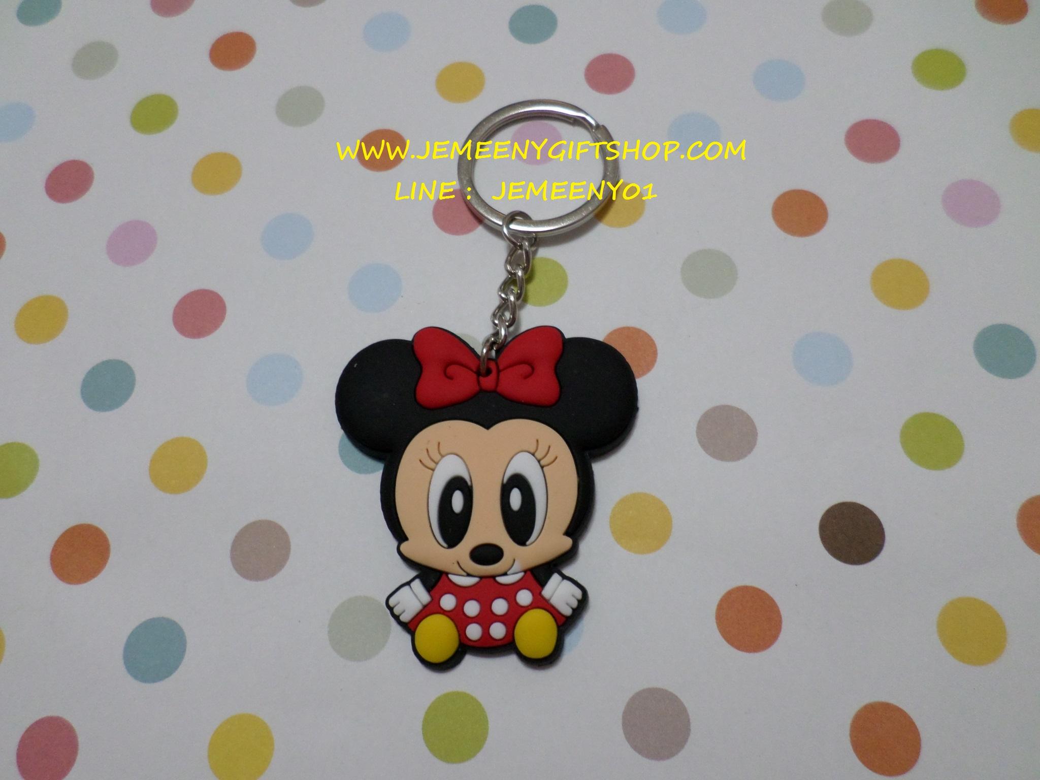 ที่ห้อยพวงกุญแจ ลายมินนี่เม้าส์ Minnie mouse