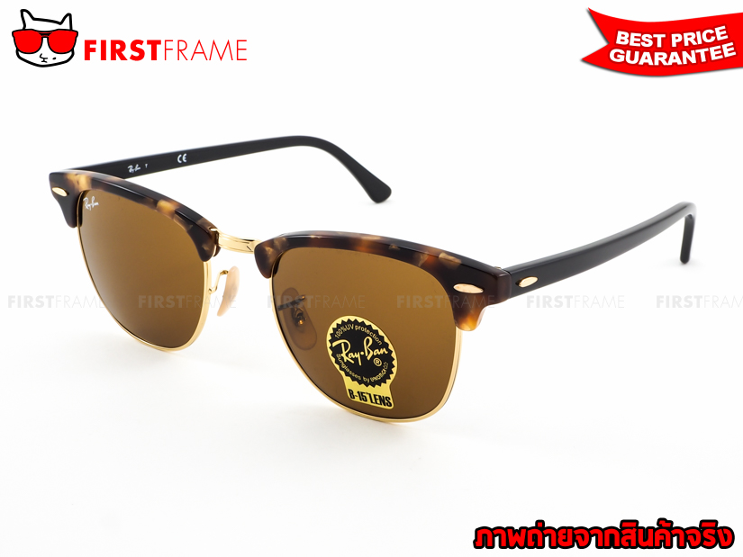 RayBan RB3016 1160 CLUBMASTER