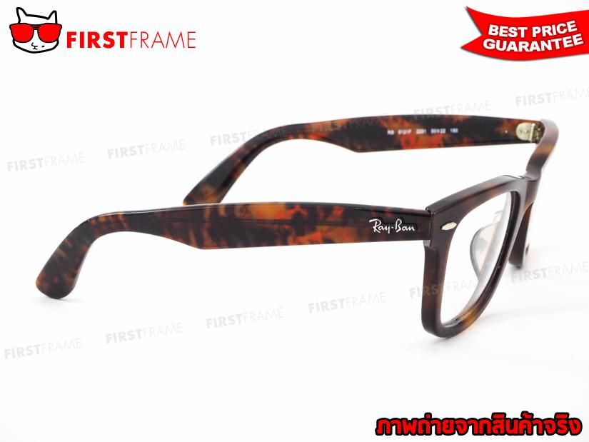 กรอบแว่นสายตา RayBan RX5121F 2291 2