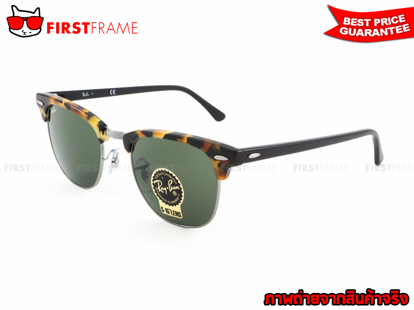 RayBan RB3016 1157 | CLUBMASTER