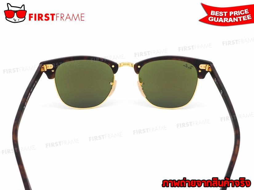 แว่นกันแดด RayBan RB3016 114517   CLUBMASTER FLASH LENSES 4