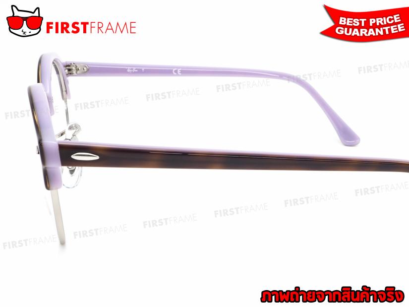กรอบแว่นสายตา RayBan RX4246V 5240 4