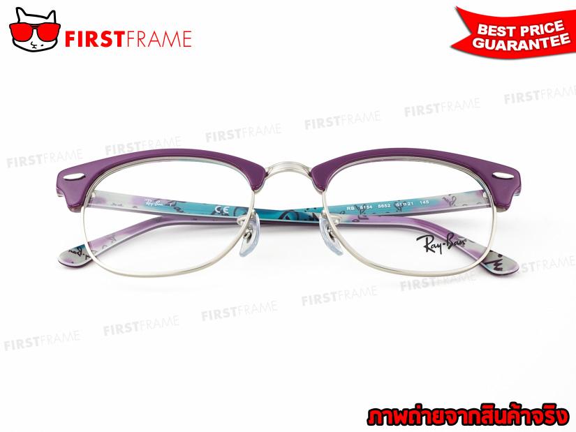 กรอบแว่นสายตา RayBan RX5154 5652 5