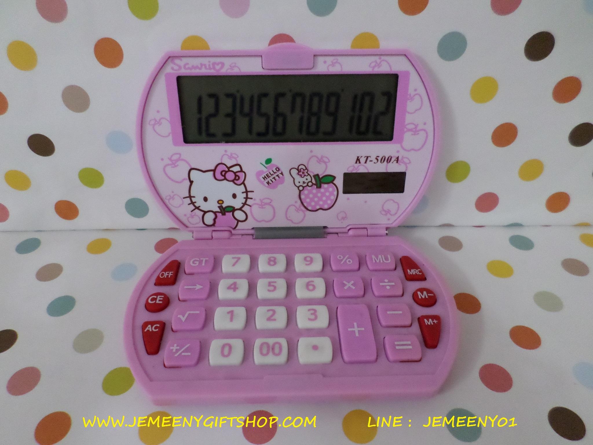 เครื่องคิดเลข ฮัลโหลคิตตี้ Hello kitty ขนาด 11*7 ซม. สีชมพู