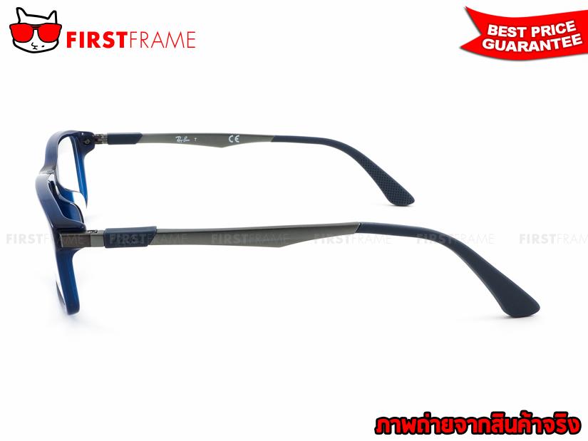 กรอบแว่นสายตา RayBan RX7017F 5538 3