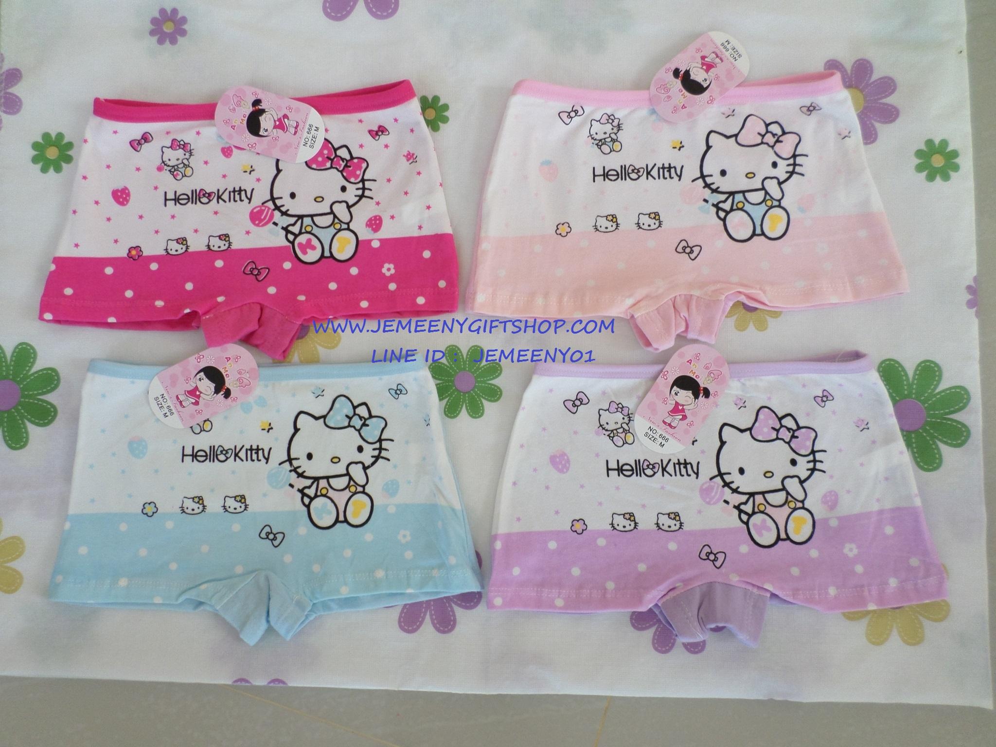 กางเกงชั้นในเด็กแบบขาสั้น ฮัลโหลคิตตี้ Hello kitty#1 size M สำหรับเด็ก 4-6 ขวบ