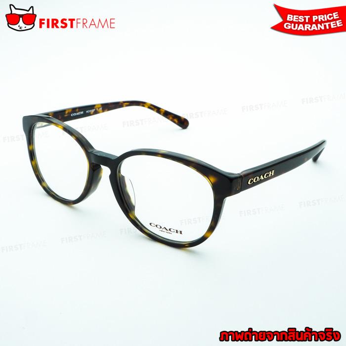 COACH HC6102F 5120