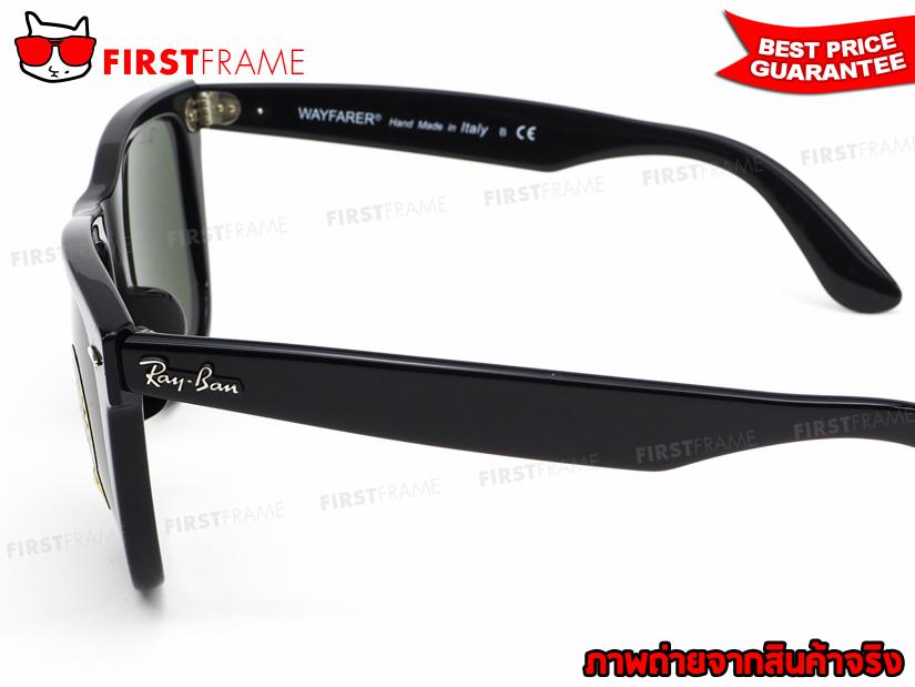 แว่นกันแดด RayBan RB2140F 901 ORIGINAL WAYFARER4
