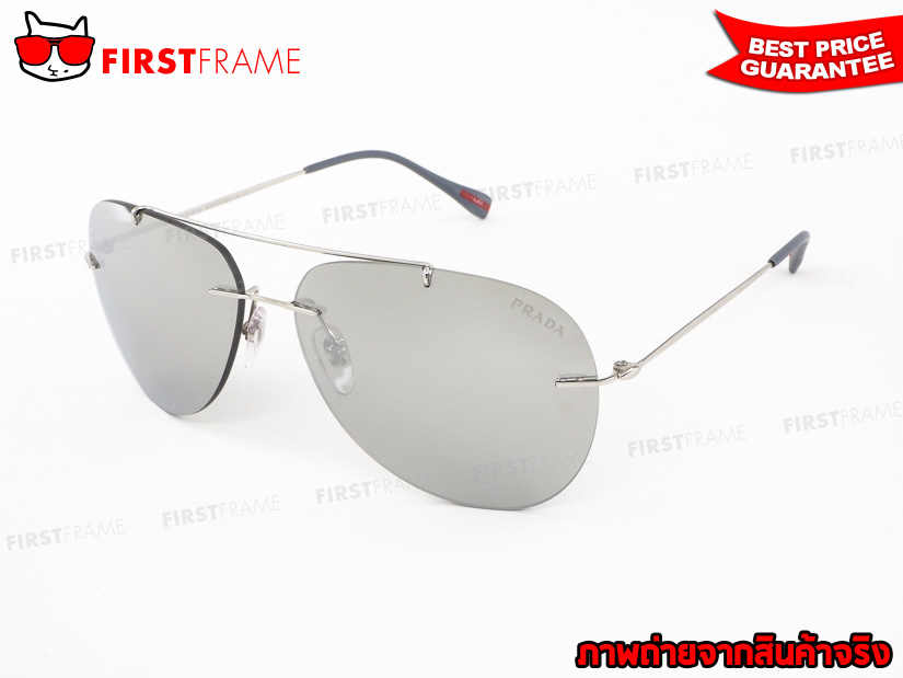 PRADA PS 50PS 1BC2B0 RED FEATHER
