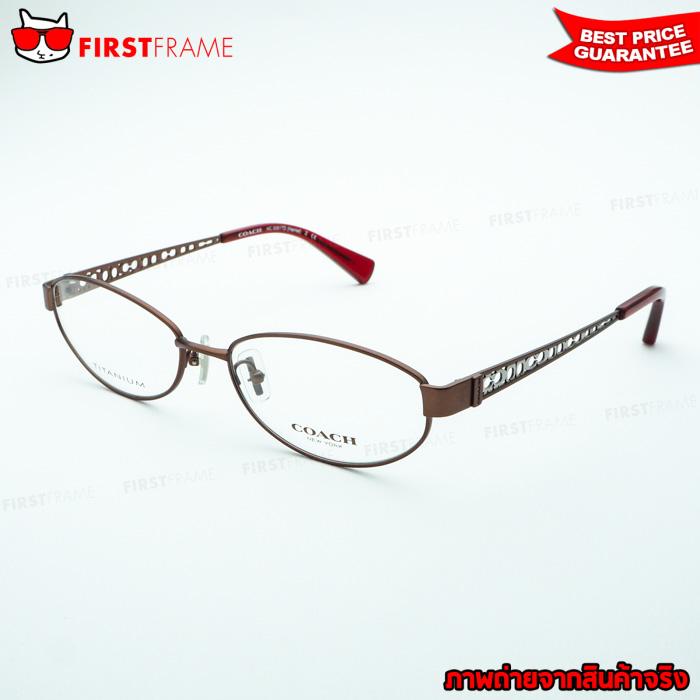 COACH HC5061TD 9275