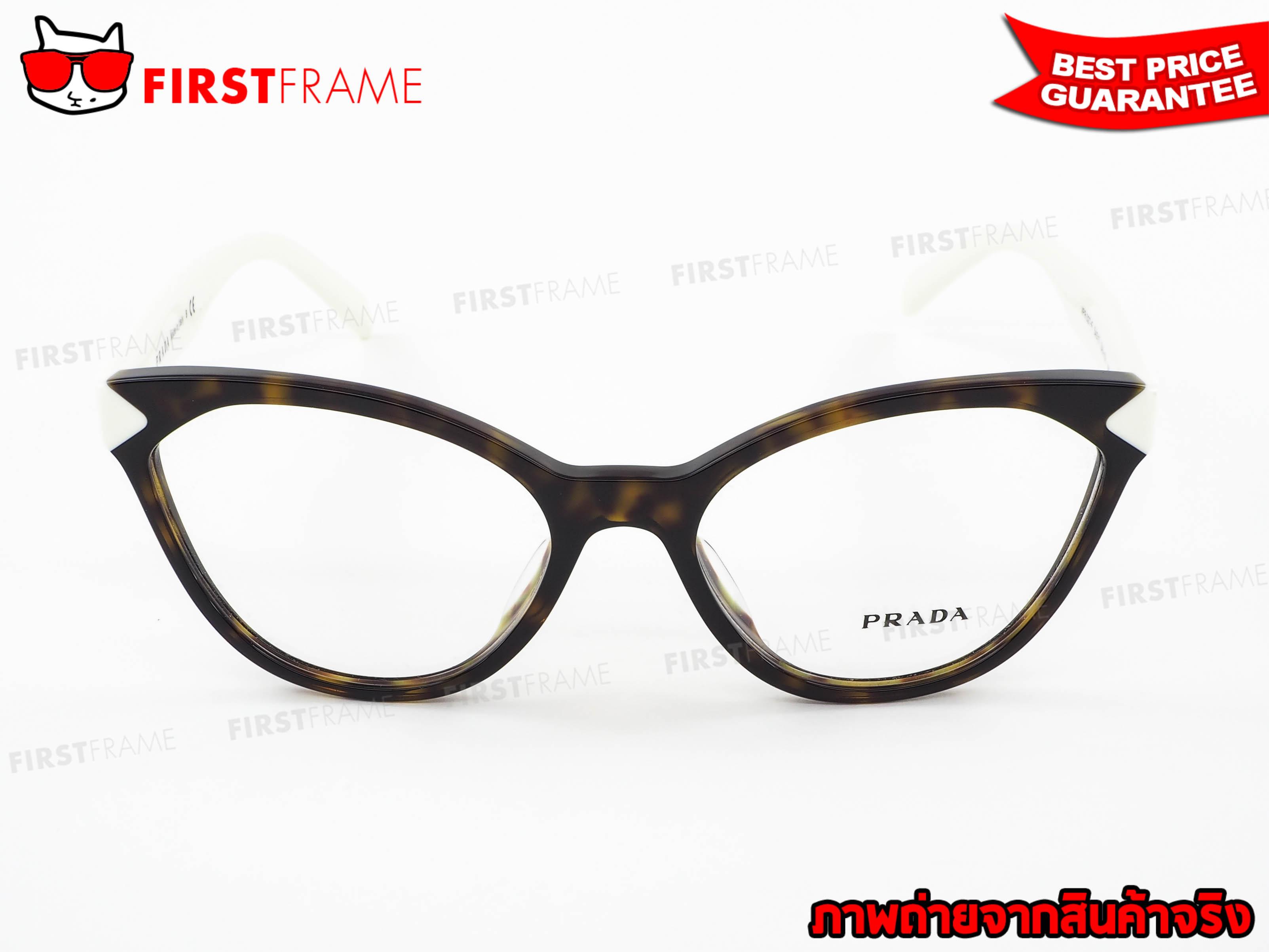 แว่นสายตา PRADA 0PR 02TVF 2AU101 2
