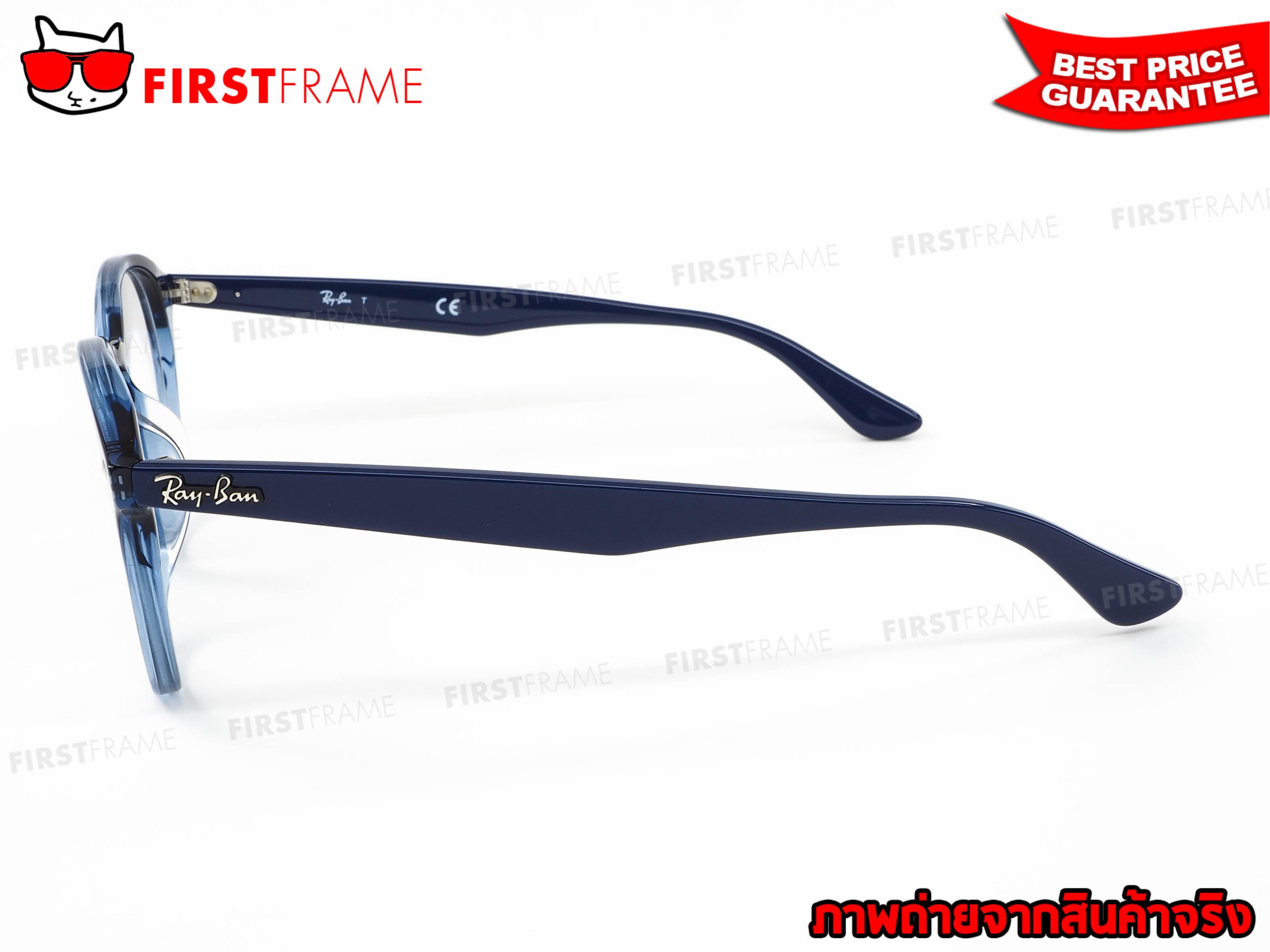 กรอบแว่นสายตา RayBan RX2180VF 5572 3