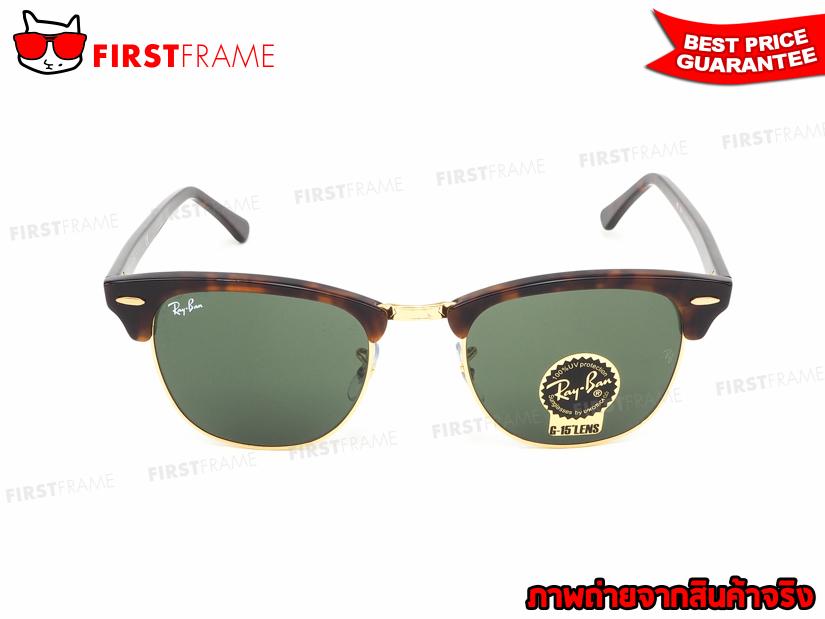แว่นกันแดด RB3016 W0366 | CLUBMASTER 2