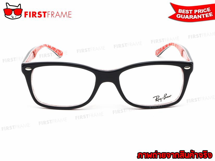 กรอบแว่นสายตา RayBan RX5228F 2479 2