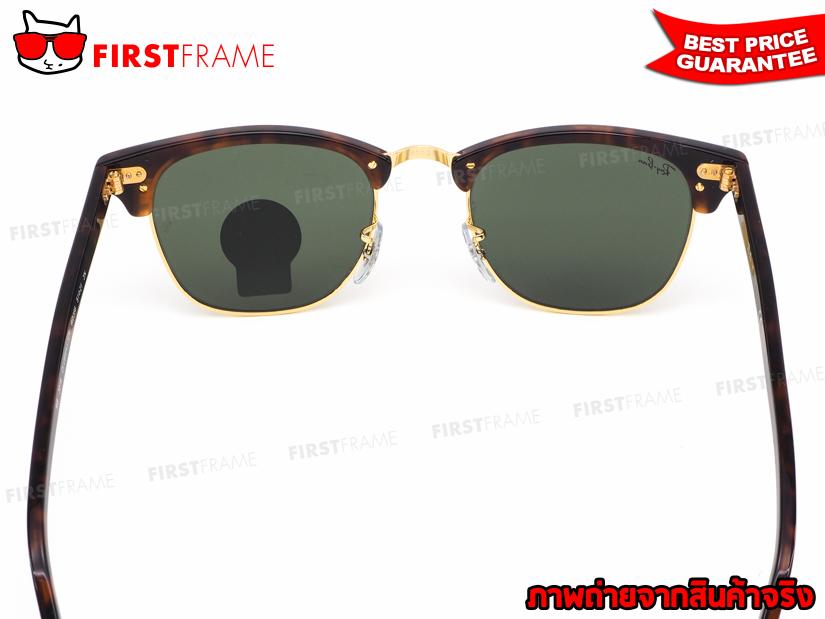 แว่นกันแดด RB3016 W0366 | CLUBMASTER 5